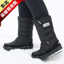 冬季男ku中筒雪地靴ba毛保暖男靴子滑雪保暖棉靴东北冬靴男靴
