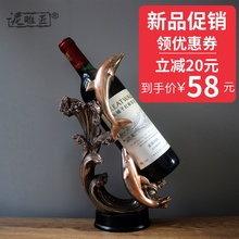 创意海ku红酒架摆件ba饰客厅酒庄吧工艺品家用葡萄酒架子