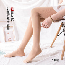 高筒袜ku秋冬天鹅绒baM超长过膝袜大腿根COS高个子 100D