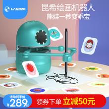 蓝宙绘ku机器的昆希ba笔自动画画学习机智能早教幼儿美术玩具