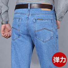 弹力中ku男士牛仔裤ba直筒高腰深裆经典苹果老牛仔中老年厚式