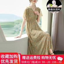 202ku年夏季新式ba丝连衣裙超长式收腰显瘦气质桑蚕丝碎花裙子