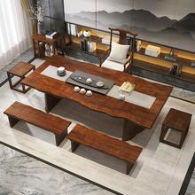 实木自然边大板茶桌老板桌