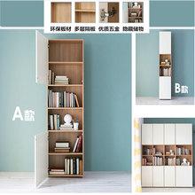 简易带门书柜书ku省空间自由io济型家用阳台置物定制定做