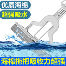 对折海ku吸收力超强io绵免手洗一拖净家用挤水胶棉地拖擦