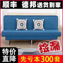 布艺沙ku(小)户型可折io沙发床两用懒的网红出租房多功能经济型