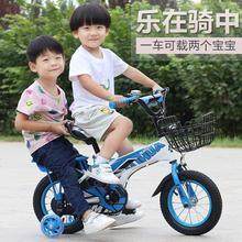 凤凰儿ku2-3-5nr7-10岁男女(小)孩14/16寸减震脚踏单车