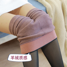 假透肉ku底裤女加绒nr一体透肤裤光腿连裤袜神器外穿秋冬季厚