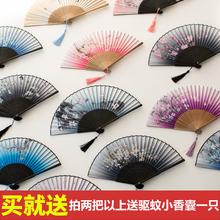 扇子折ku中国风舞蹈yj季折叠扇古装宝宝(小)复古布古典古风折扇