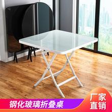 玻璃折ku桌(小)圆桌家yj桌子户外休闲餐桌组合简易饭桌铁艺圆桌