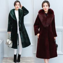 处理皮ku外套清仓女yj长式中长式毛大衣羊剪绒海宁羊皮毛一体