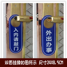 亚克力ku出有事入内si店铺提示牌门口创意个性牌子门牌挂牌