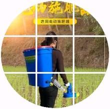 负喷撒ku品撒料肥机si外撒化肥背稻田花卉电动施