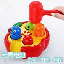 敲击果ku婴幼宝宝益ao机一岁宝宝玩具(小)男孩1-3岁