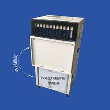 干衣机kv洗店烘干机fs湿机衣服商用烘干机大容量洗衣专用设备