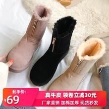 雪地靴kv2020新nt冬季可爱中筒加绒加厚真皮短靴圆头女靴子