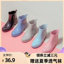雨鞋女kv防滑雨靴中ta尚式外穿夏女式厨房胶鞋套鞋低帮防水鞋