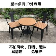 塑木桌kv套件户外桌ta套防腐木庭院阳台花园咖啡店奶茶店室外