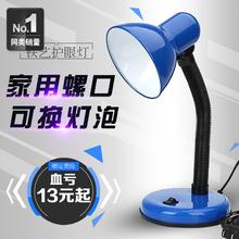 淘宝爆kw超值折叠台ctE27护眼阅读台灯不带灯泡家居普通台灯