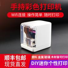 MBrkwsh手持打nx能全彩色喷墨便携式(小)型迷你标签纹身印刷机器