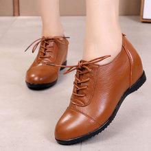 内增高kw鞋春季新式nm跟真皮深口女士鞋子春秋鞋大码皮鞋4142
