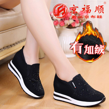老北京kw鞋女单鞋春nm加绒棉鞋坡跟内增高松糕厚底女士乐福鞋