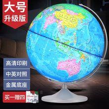 北斗ar儿童32cm地球仪学kw11用3dnm(小)号高清智能摆件创意