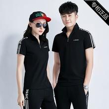 专柜品牌情kw2运动套装nm短袖恤长裤跑步服休闲套装夏季运动