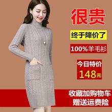 动感哥kw羊毛衫女1nm厚纯羊绒打底毛衣中长式包臀针织连衣裙冬