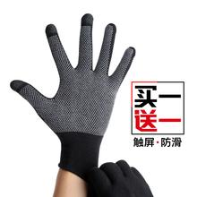 触屏手套男士秋冬季保暖防