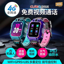 宝宝防kw电信卡WInm位手表酷比亚K66电话(小)学生方形全网通手机