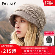 卡蒙时kw韩款水钻英jt帽女冬天百搭加绒毛线针织帽可爱堆堆帽