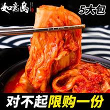 [kwsjt]韩国泡菜正宗辣白菜韩式手