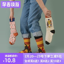 原创可kw有趣创意中zj男女长袜嘻哈涂鸦袜子女ins潮花袜子