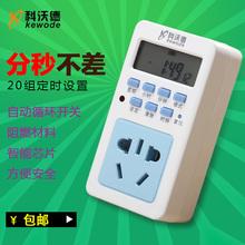 科沃德kw时器电子定zj座可编程定时器开关插座转换器自动循环