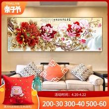 客厅花kw富贵牡丹现zp沙发背景墙挂画卧室床头墙画壁画