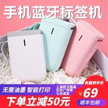精臣Dkx1标签机家ks便携式手机蓝牙迷你(小)型热敏标签机姓名贴彩色办公便条机学生