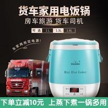 [kxks]欧之宝车载电饭煲24V货