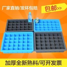 。加厚kx件盒子分格ml箱螺丝盒分类盒塑料收纳盒子五金