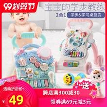 [kxob]婴儿学步车手推车玩具防侧