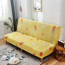 [kxob]折叠沙发床专用沙发套万能