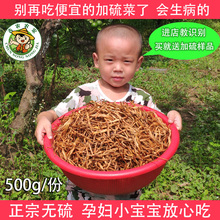黄花菜kx货 农家自fw0g新鲜无硫特级金针菜湖南邵东包邮