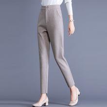 毛呢裤kx女2020wy新式哈伦长裤高腰宽松直筒裤大码萝卜休闲裤