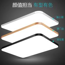 ledkx顶灯长方形wy2019年新式大灯房间灯卧室灯全屋灯具套餐