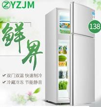 (小)单双kx三门家用(小)kw冷藏冷冻yzjm/扬佳 BCD-118