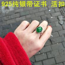 祖母绿ky玛瑙玉髓9ru银复古个性网红时尚宝石开口食指戒指环女