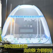 蒙古包ky体式钢丝加ru宿舍家用双的床防摔1米2m1.5m8便。