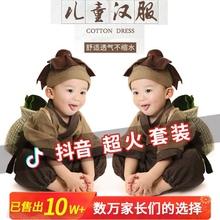 (小)和尚ky服宝宝古装ru童和尚服宝宝(小)书童国学服装锄禾演出服