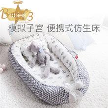新生婴ky仿生床中床ru便携防压哄睡神器bb防惊跳宝宝婴儿睡床