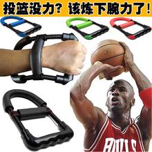 篮球投ky腕力器高强yf腕握力器家用健身训练装备锻炼臂肌包邮